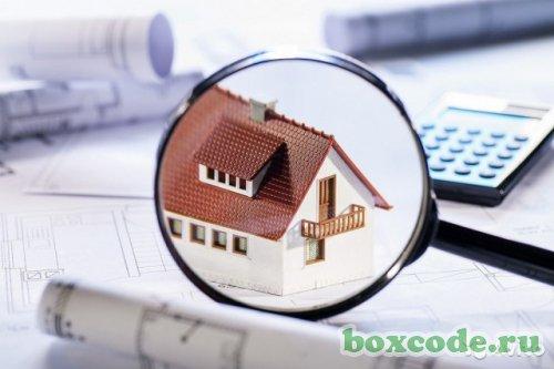 порядок кадастровой оценки недвижимости